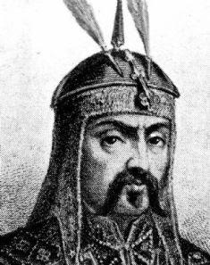 20/08/1997 PIRATE: Thirteenth (13th) century Mongol warlord Genghis Khan. Historical P/